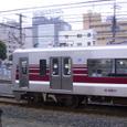R0010524